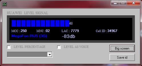 Программу для прошивки модема мтс 827f