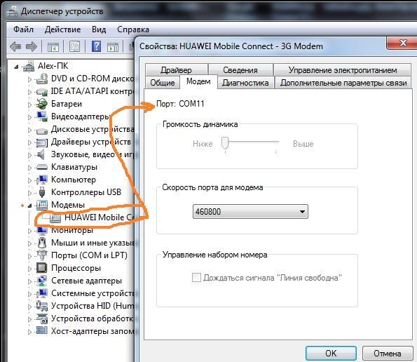 Программа для ip камеры wifi