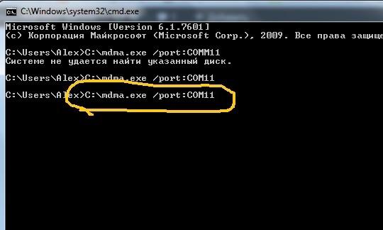 Программа для усиления сигнала wifi торрент